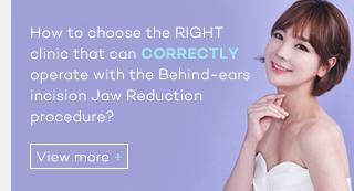 올바른 귀뒤사각턱 병원 선택법